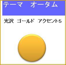 d0048312_207183.jpg