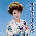 スターチャイルドの時代!?2:ヤスミンちゃんの渋〜〜い選曲!?_e0171614_17275125.jpg
