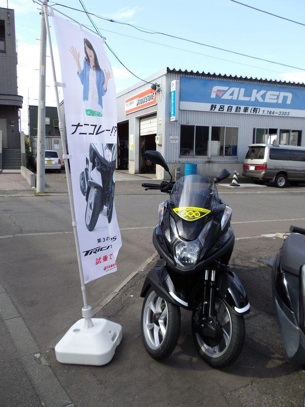 仙台へ_c0025115_23262134.jpg