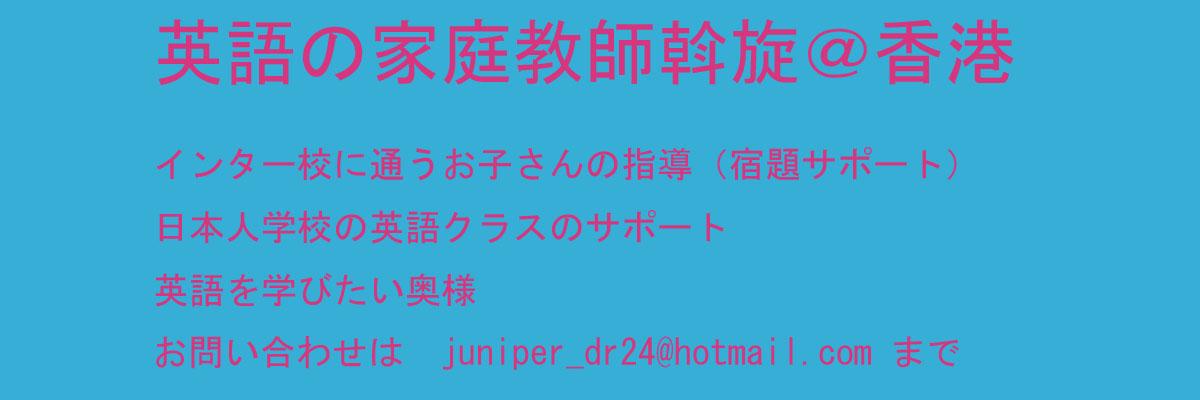 b0080418_22192138.jpg