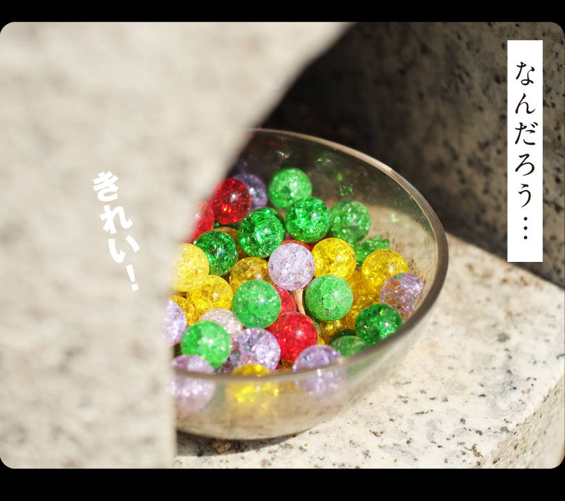 b0344119_23113053.jpg