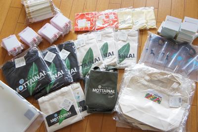 たくさんの寄付に感謝/文:島本美由紀_a0083222_11135854.jpg