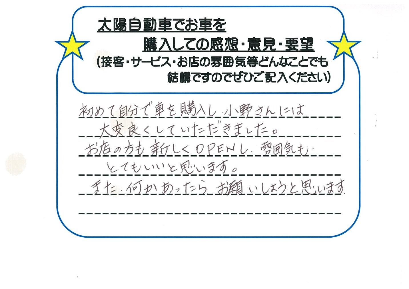 b0290122_1975460.jpg