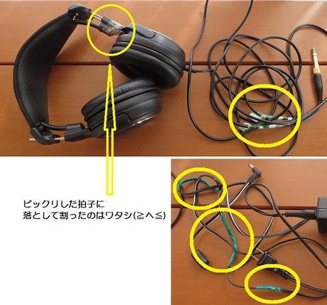 c0280322_22534494.jpg