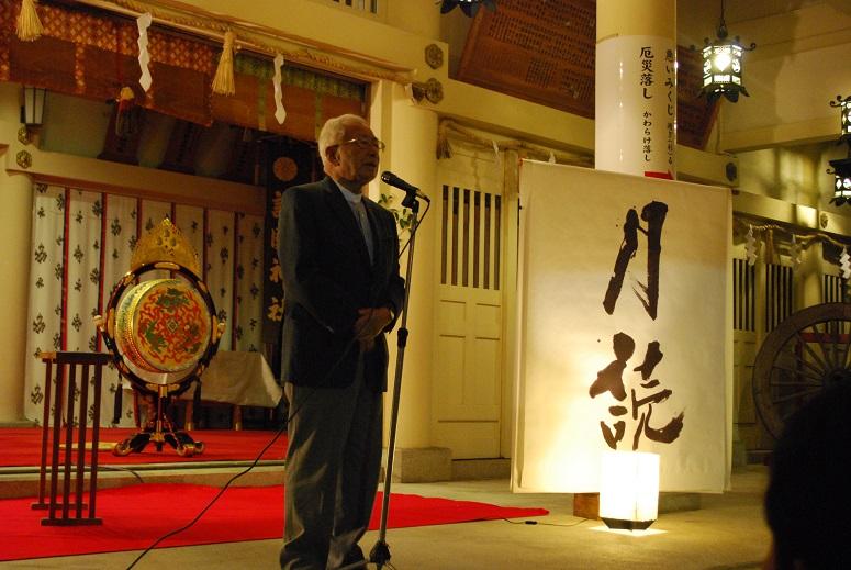 月読-TSUKIYOMI- 第三幕 開催!_f0067122_18064901.jpg