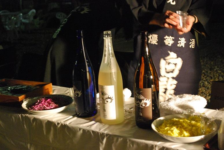 月読-TSUKIYOMI- 第三幕 開催!_f0067122_18064962.jpg