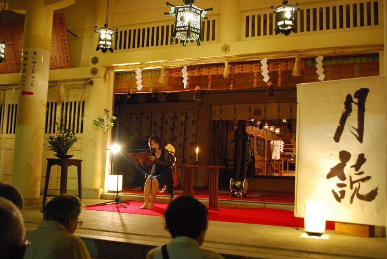 月読-TSUKIYOMI- 第三幕 開催!_f0067122_18111692.jpg