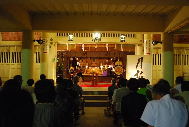月読-TSUKIYOMI- 第三幕 開催!_f0067122_18111733.jpg