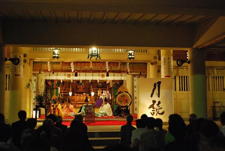 月読-TSUKIYOMI- 第三幕 開催!_f0067122_18111756.jpg