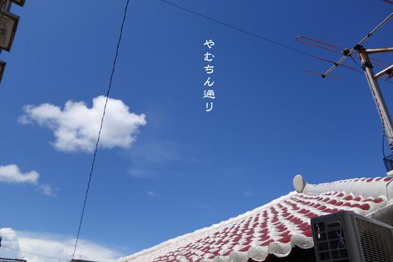 b0147329_9171712.jpg