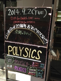 CLUB Que 20周年おめでTOISU!!! 〜奇跡の3マン!&いつものワンマン。〜_b0209830_1904483.jpg
