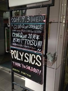 CLUB Que 20周年おめでTOISU!!! 〜奇跡の3マン!&いつものワンマン。〜_b0209830_19115040.jpg