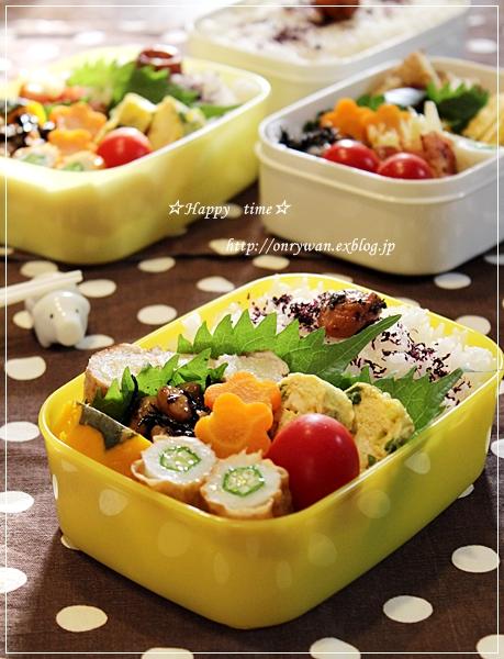 肉巻きポテト弁当とハムタマゴサンド♪_f0348032_18502198.jpg