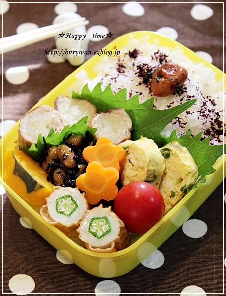 肉巻きポテト弁当とハムタマゴサンド♪_f0348032_18504864.jpg