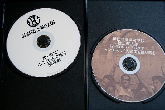 永久保存版は恩師と_c0120834_14032069.jpg