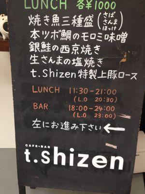 shizen cafe_b0132442_15572485.jpg