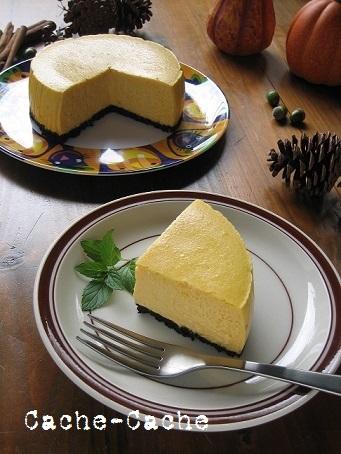 バターナッツかぼちゃのチーズケーキ  ハロウィンにも♪バター