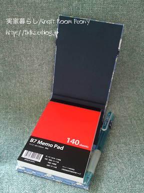 b0299665_10102598.jpg