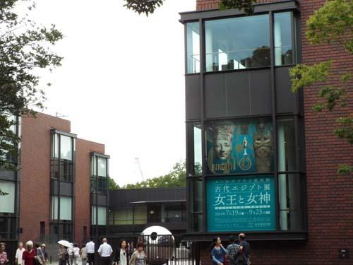 上野・東京都美術館まで見たこと_f0211178_1544834.jpg