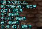 d0330183_16422874.jpg