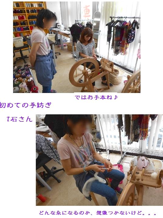 c0221884_19304841.jpg