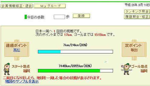 d0124388_10452738.jpg