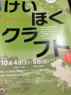f0347194_20094555.jpg