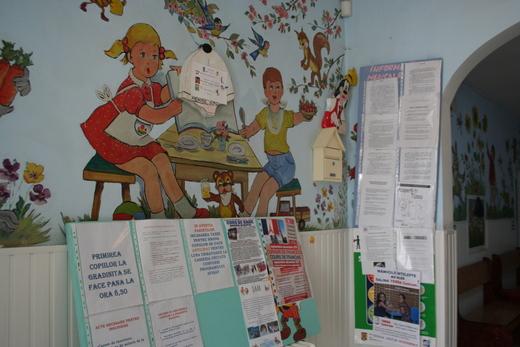ルーマニアの幼稚園 ①  _c0042797_2229332.jpg