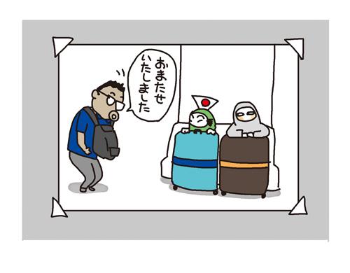 d0175401_19483251.jpg