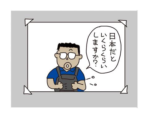 d0175401_19551577.jpg