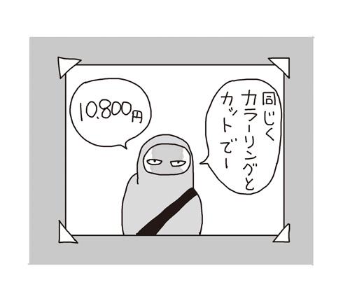 d0175401_19554937.jpg