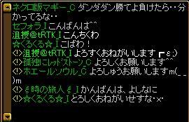 d0081603_24072.jpg