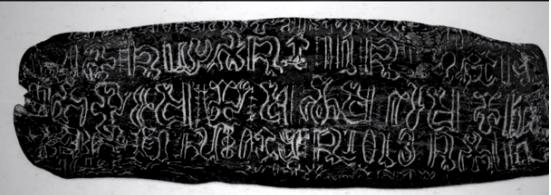 超古代ミステリー5:世界の謎の碑文は神代文字で読めるのだ!つまり日本語だった!_e0171614_8324144.png