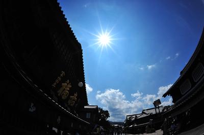「伊勢」・・・太陽、空、雲、風・・・空気、_b0169522_9364697.jpg