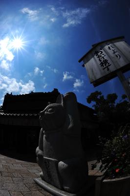 「伊勢」・・・太陽、空、雲、風・・・空気、_b0169522_9365862.jpg