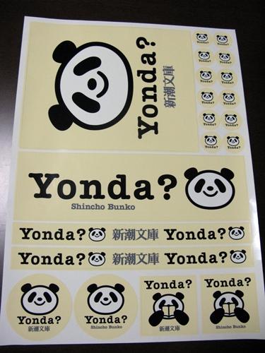 yonda パンダ_f0129726_22194448.jpg