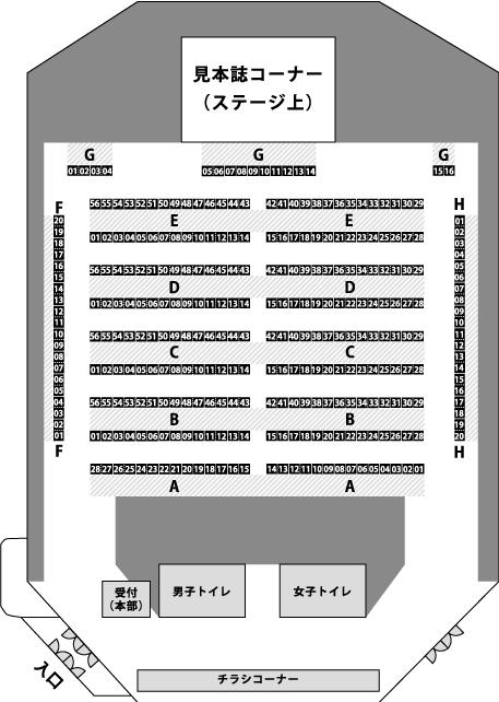 第二回文学フリマ大阪_a0093332_15441414.png