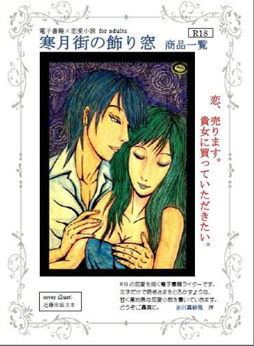 第二回文学フリマ大阪_a0093332_16334515.png