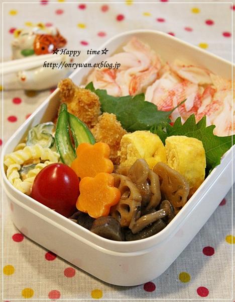 なんちゃってカニの押し寿司弁当とタバティエール♪_f0348032_19121243.jpg