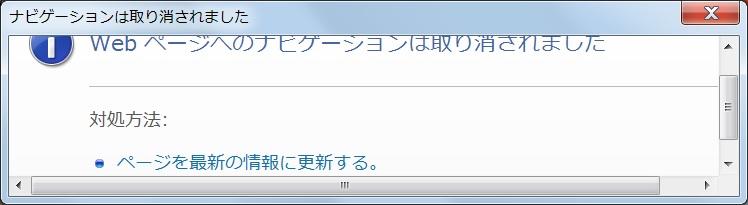 f0044936_23252381.jpg