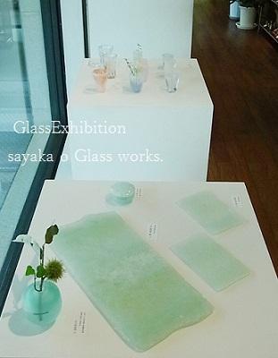 Vo.4 大江さやか・ガラス展 in京都_f0206741_1736291.jpg