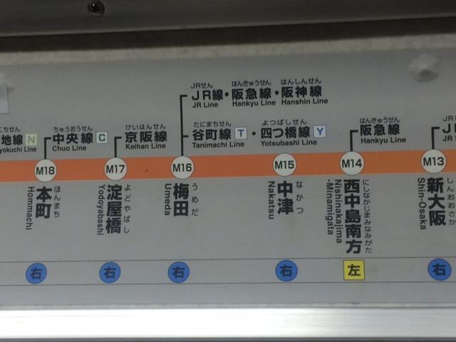 大阪きてます_e0114246_1055363.jpg