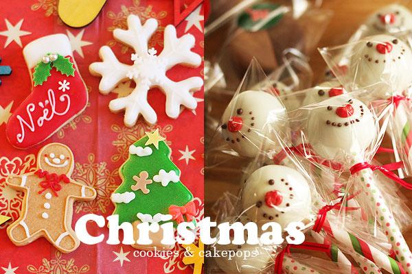 2014 クリスマスのカップケーキ3種_f0149855_10553351.jpg