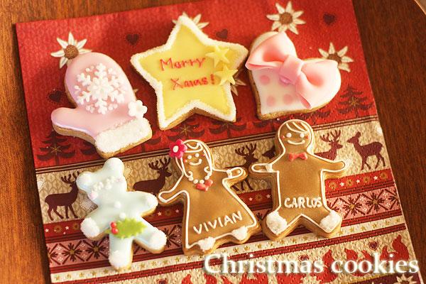 2014 クリスマスのカップケーキ3種_f0149855_1056373.jpg