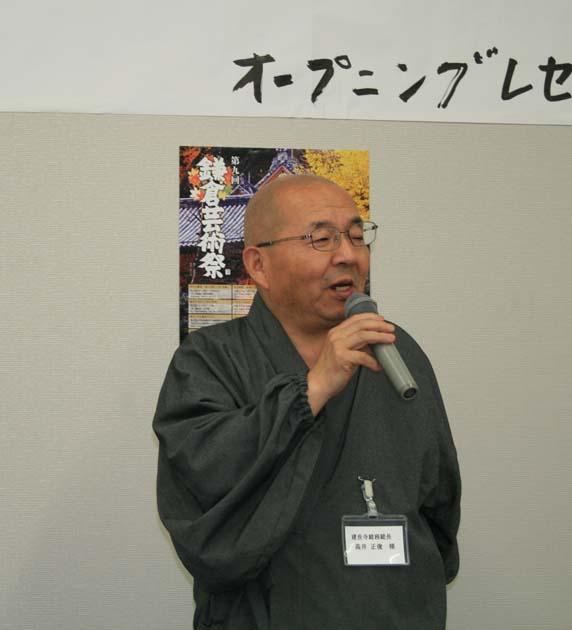第9回鎌倉芸術祭オープニングレセプション:9/11_c0014967_20593629.jpg