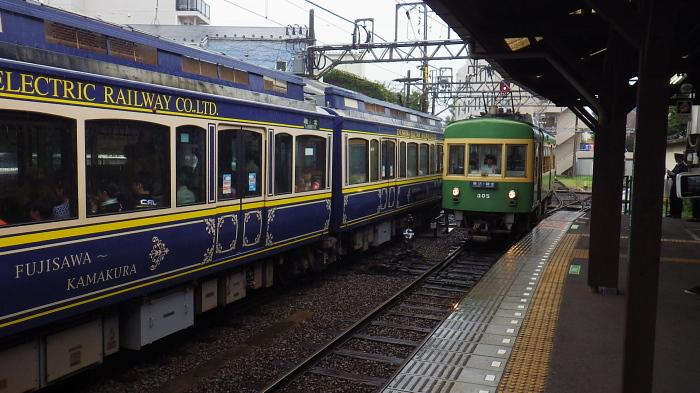 雨の江ノ島から横浜へ小さな旅_e0292469_1983252.jpg