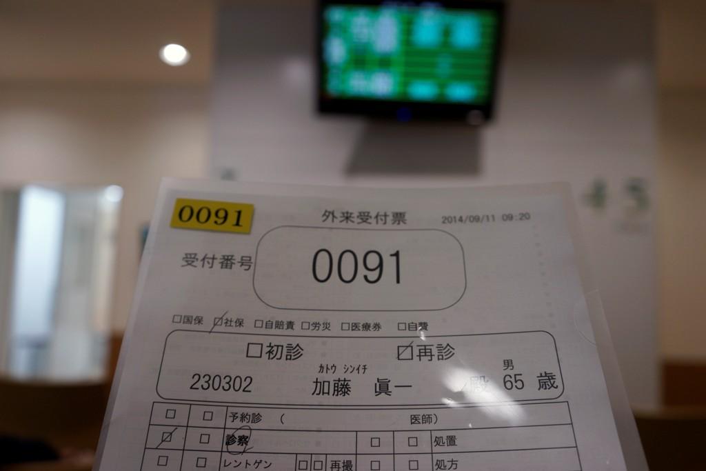 14年9月11日・桃苑_c0129671_21475760.jpg