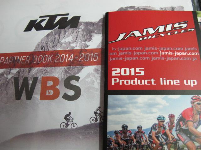 JAMIS&KTM_f0235374_1504369.jpg