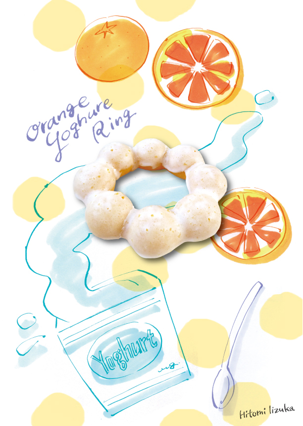 オレンジヨーグルトリング_d0272182_206673.jpg