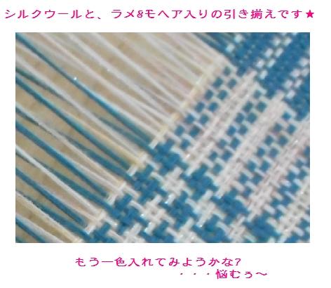 c0221884_21172091.jpg